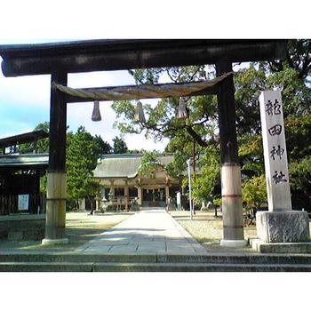 龍田神社.jpg